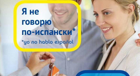 Pisos-Houses-Homes-Häuser-domy-boliger-maisons-koteja-woningen-Case-дома- en Benidorm